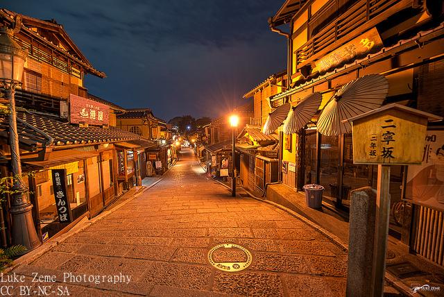 """京都、世界観光地ランキングで1位 """"ただの古都ではない""""と ..."""