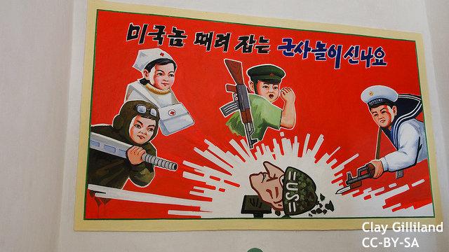「真意不明」北朝鮮のミサイル発射…内陸部からの発射で軍事力を誇示か?