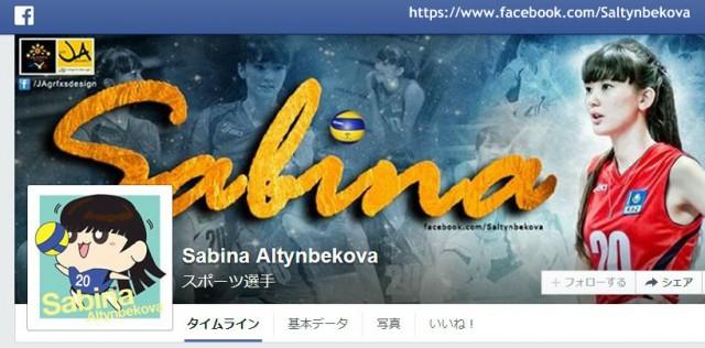 人気すぎて報道自粛も? 17歳美女バレーボール選手(カザフスタン代表)、世界で話題
