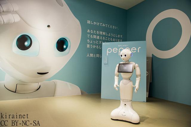 2020年 東京ロボット五輪開催へ…首相発言に海外紙が注目する理由とは