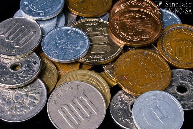 yen_coins