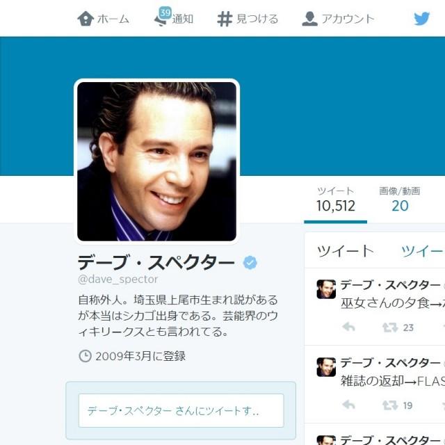 """米紙""""デーブ・スペクターとは何者なのか?"""" 日本で最も有名な外国人タレントを特集"""