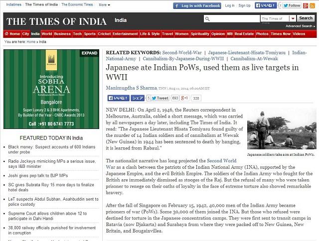 「人肉食」も…旧日本軍のインド人捕虜への残虐行為、印紙報道 その背景とは