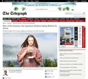kimono_article