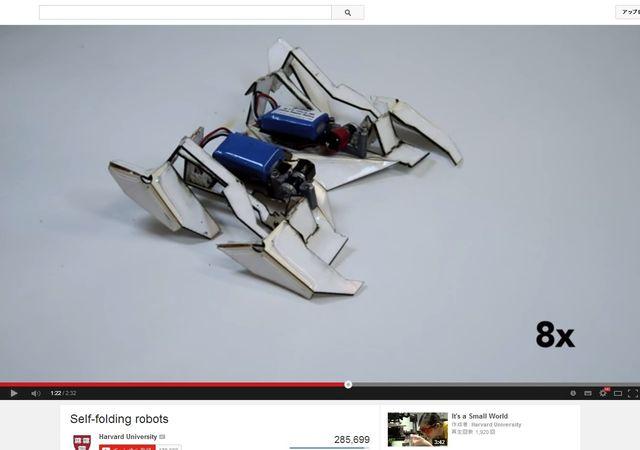 """折り紙からヒント 自動で立体化する""""トランスフォーマー""""ロボットが話題"""