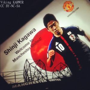 shinji_kagawa02