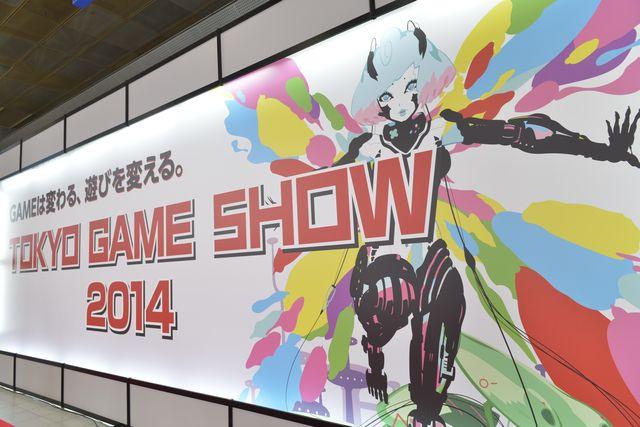 """""""日本のゲーム界で気候変動"""" 東京ゲームショウ開幕で、海外メディアが驚き"""