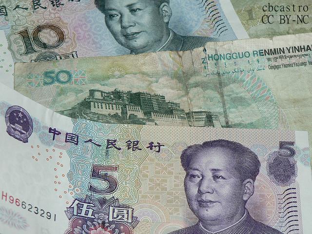 中国、バブル崩壊間近か? 「日本と同じ道をたどる」と専門家が報告