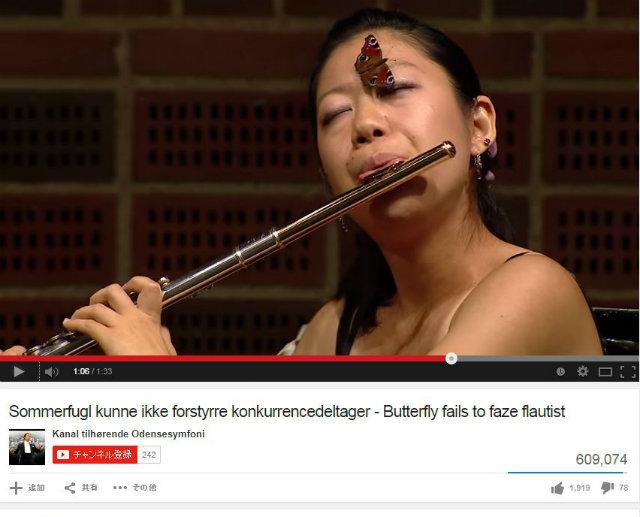これぞプロ! フルート奏者、顔に蝶が止まっても演奏を続行 世界で賞賛の声