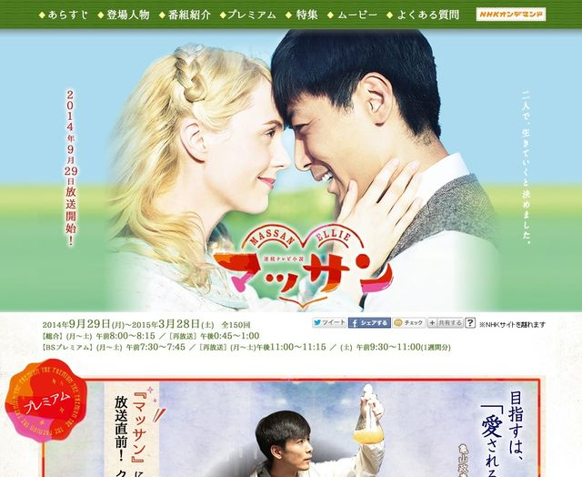 """""""日本語できない""""米女優、なぜ朝ドラヒロインに? """"主人公と同じ勇気""""に海外注目"""