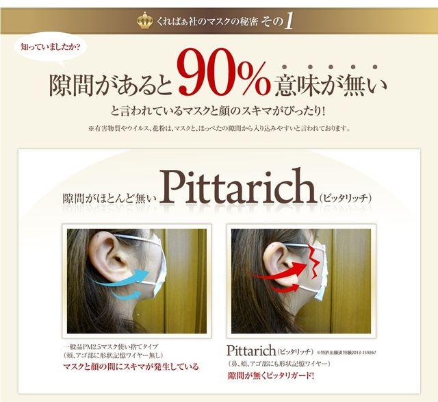 エボラ予防マスク、1万枚を日本企業が寄付 感染拡大の中、関連企業の株価アップも