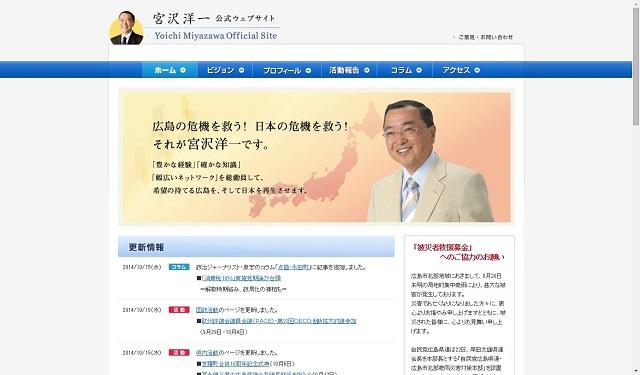 SMバーの次は東電株…海外紙、閣僚トラブルを「安倍政権初のピンチ」と報道