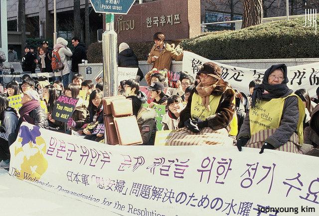 """慰安婦:""""韓国は誠意を見せた、日本が応える番"""" 岸田外相の妥協案に期待を寄せる韓国"""