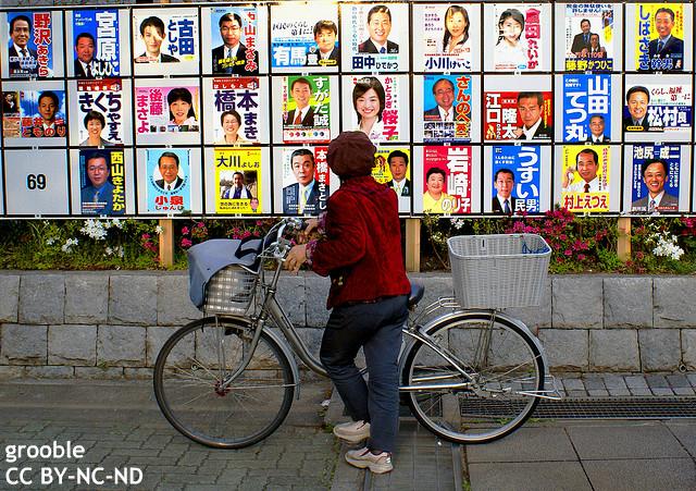 """""""成長戦略の徹底を"""" 海外誌、与党勝利を見越して日本経済に提言"""
