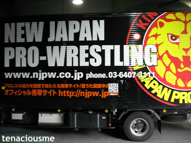 new_japan_pro_wrestling