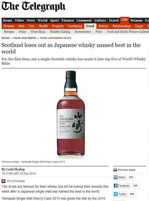 「山崎」、世界最高のウイスキーに認定 海外ファン「驚かない」「遅すぎる」との声
