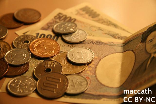 韓国の金利、初の1%台…円安に対抗か アジアの通貨戦争を米紙懸念