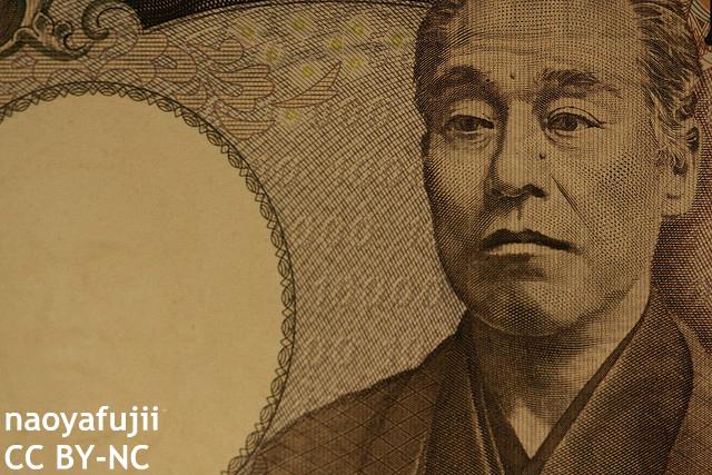 yen_fukuzawa_yukichi