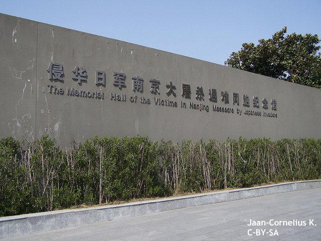 「南京大虐殺」登録、米中韓メディアの反応は? 中国「日本の嘘を論破」と勝利宣言