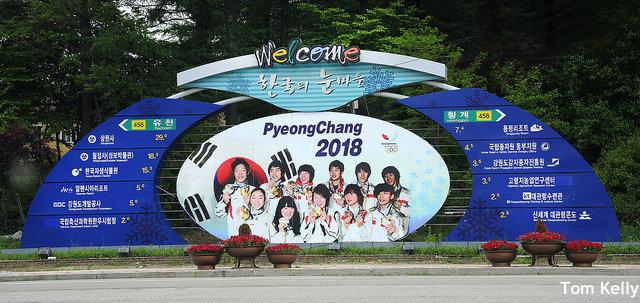 平昌・東京の「五輪種目交換開催」を韓国紙が主張 IOC委員長の分散提案受け