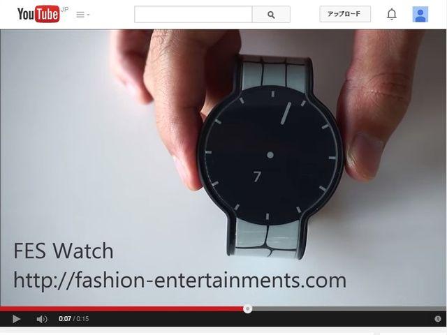 """""""クール!"""" ソニーの電子ペーパー腕時計、海外で話題 電池の持ちには苦言も…"""
