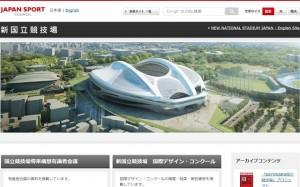tokyo_olympic_stadium