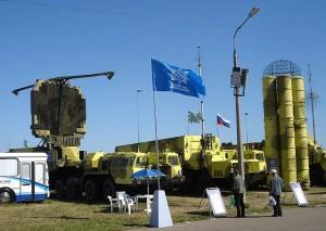 S-300PMU2_complex