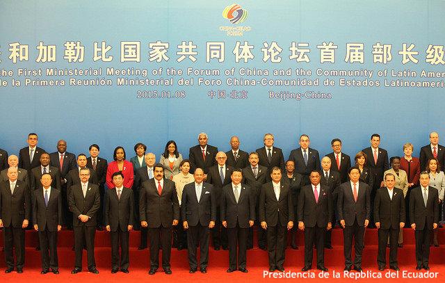中国、中南米諸国と関係強化で米国に圧力? 北京で33ヶ国の閣僚会合初開催
