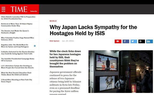 「自己責任」なら見捨ててよし? 海外メディア、イスラム国人質事件で日本国民の姿勢を問う