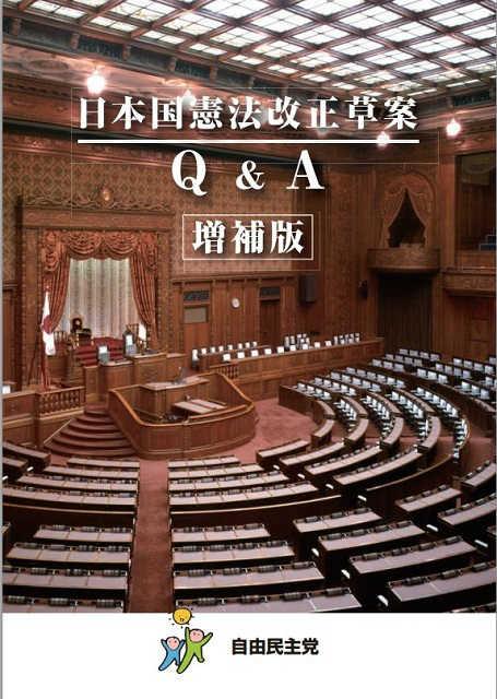 日本で「政権批判報道の自粛」ムード拡大? 海外メディア懸念