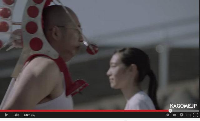 ウェアラブル・トマト、アップルウォッチより先に日本デビュー まさかの見た目に海外も驚愕