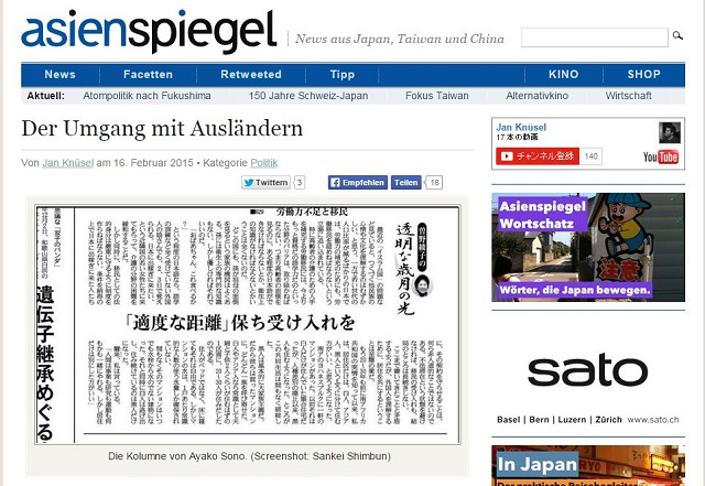 曽野綾子氏の産経コラム、海外紙批判の理由とは 安倍政権「元アドバイザー」が影響?