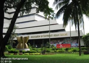 ASEAN_HQ