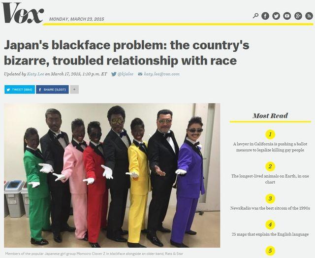 「黒塗りメイク」が海外で問題視される理由とは 無自覚差別の裏側を米メディア分析