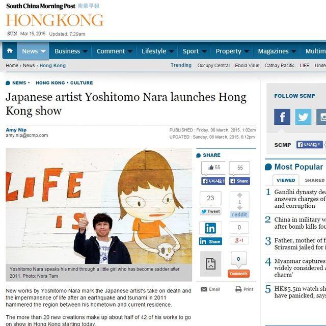少女の眼差しに変化? 奈良美智氏、香港で個展「無常人生」開催 海外メディア注目