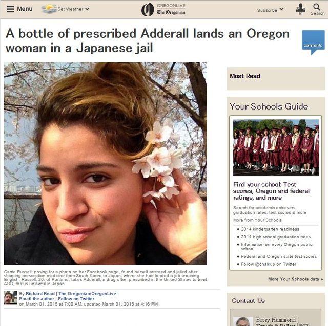 """発達障害の米女性、母親から送られた治療薬で逮捕 """"信じられない…"""""""