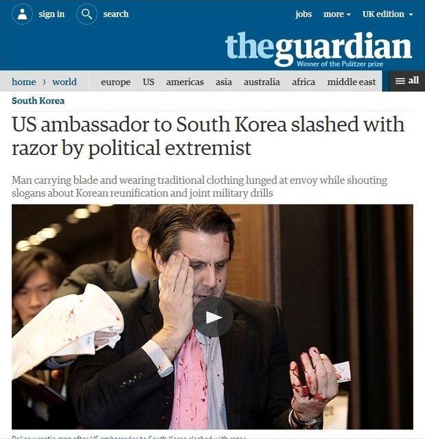 韓国の米大使襲撃事件、「日本に有利」と現地紙報道 歴史問題での情勢変化を懸念か