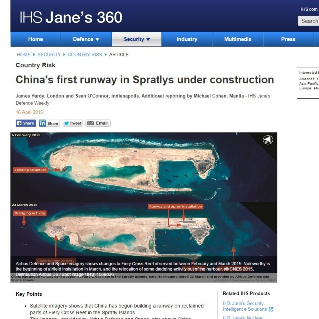 南シナ海:米中の対立がASEAN拡大国防相会議でも…異例の「共同宣言不採択」の内幕