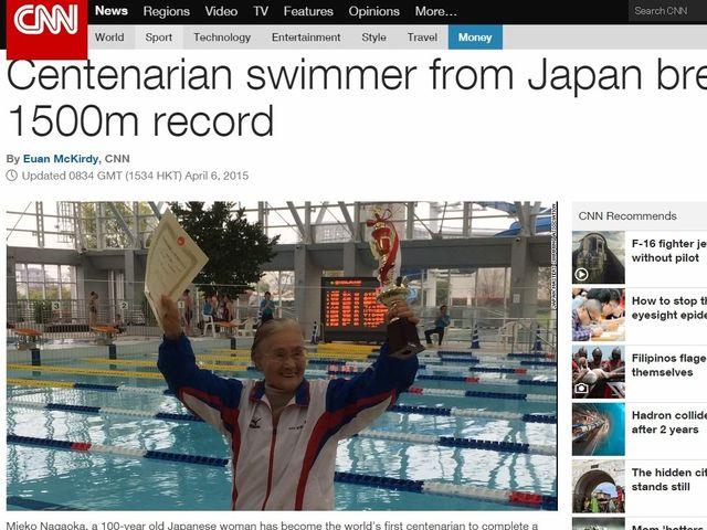 長岡三重子さん(100)、水泳1500mで世界新記録【1時間15分台】 海外メディアも賞賛