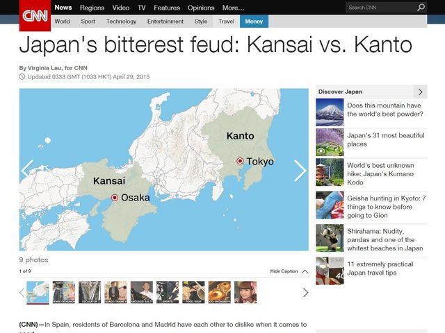 """関西vs関東、米ジャーナリストの見た違い """"フレンドリー""""と""""礼儀正しい"""""""