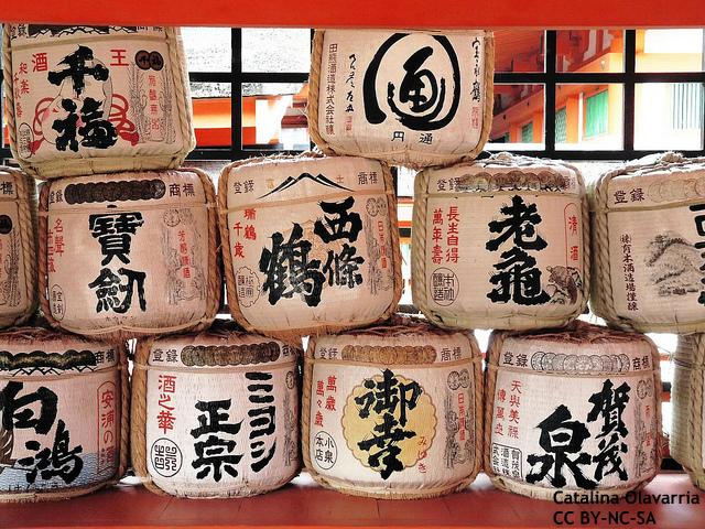 日本、2割の大酒飲みが7割消費 他国に比べ高めの集中度 OECD調査