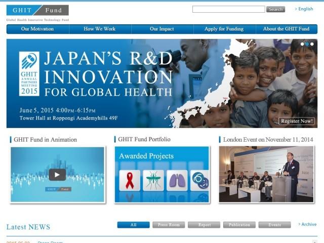 貧困地域の感染症にも治療薬を 日本企業が新薬開発PJに参加 世界初の官民基金が支援