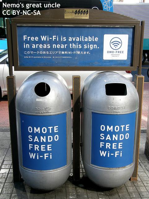 「無料Wi-Fi不毛の地」返上へ 官民で訪日外国人向け大幅拡充 SBは40万ヶ所提供