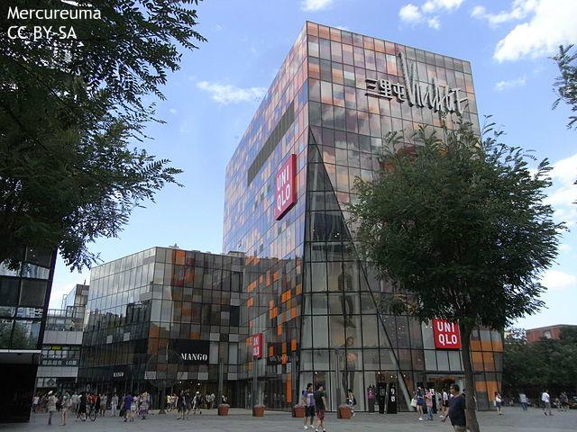 Beijing_UNIQLO