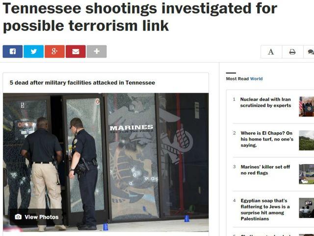 米国で銃撃事件 ラマダン中、軍施設、アラー崇拝…イスラム国シンパによる犯行か!?