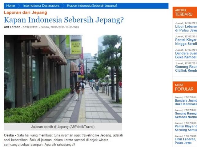 日本がインドネシアのゴミ問題のお手本に? 清潔な街並み、現地の清掃活動…