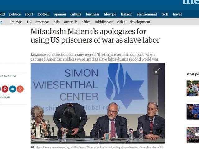 日本企業、捕虜の強制労働について初の謝罪 なぜ今なのか?海外メディアが考察