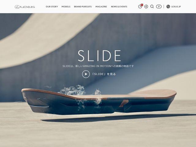 lexus_slide