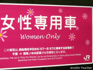 women-only_sign