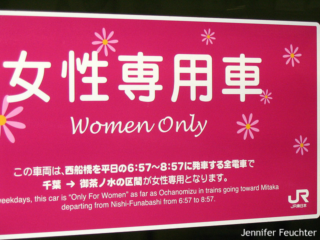 ピンク色の車両は解決になるのか? 世界における女性専用車両議論